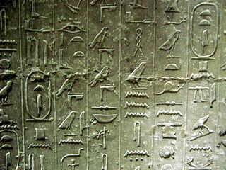 320px-sakkarapyramidsegypt_2007feb1-11_bydanielcsorfoly