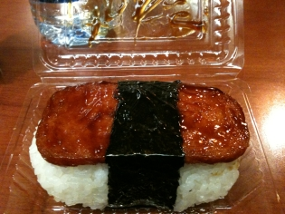 Spam_musubi_at_Ninja_Sushi